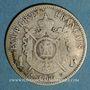 Coins 2e empire (1852-1870). 1 franc tête laurée 1866 BB. Strasbourg