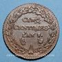 Coins Directoire (1795-1799). 5 centimes an 7/5 A