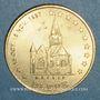 Coins Euro des Villes. Bléré (37). 1 euro 1997