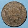 Coins Gouvernement de défense nationale (1870-1871). 10 centimes 1870 A. Petit A