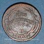 Coins Allemagne. Possessions autrichiennes. Léopold II (1790-1792). 1 kreuzer 1792 H. Hall