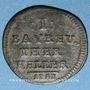 Coins Brandebourg-Bayreuth. Frédéric (1735-1763). 1 heller 1753