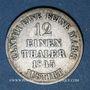 Coins Hanovre. Ernest Auguste (1837-1851). 1/12 taler 1845 B