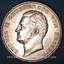Coins Hesse-Darmstadt. Louis II (1830-1848). 2 gulden 1846