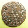 Coins Nassau. Guillaume (1816-1839). 1/4 kreuzer 1822