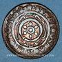 Coins Osnabruck. Ville. 3 pfennig 1752 IW