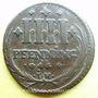 Coins Osnabruck. Ville. 4 pfennig 1726