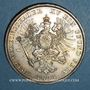 Coins Prusse. Guillaume I (1861-1888). Double taler 1867 C