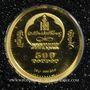 Coins Mongolie. République. 500 tugrik 2011 (PTL 999‰. 0,5 g)