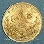 Coins Turquie. Abdoul Mejid (1223-55H =1808-39). 50 kurush 1255/7 (PTL 917‰. 3,60 g)