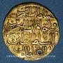 Coins Turquie. Ahmed III (1115-43H = 1703-1730). Ashrafi 1115H (= 1703). Constantinople