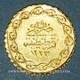 Coins Turquie. Mahmoud II (1223-1255H = 1808-1839). 1/4 cedid mahmudiye  1223H/29. Constantinople