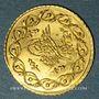 Coins Turquie. Mahmoud II (1223-1255H = 1808-1839). Cedid mahmudiye  1223H/30. Constantinople