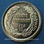 Coins Turquie. République. 100 qurush (piastres) 1923/69. (PTL 917‰. 7,216 g)