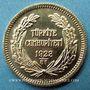 Coins Turquie. République. 100 qurush (piastres) 1923/81. (PTL 917‰. 7,216 g)