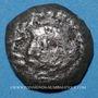 Coins Arabie Heureuse. Les Himyarites. Karib'il Yehun'im Wattar. Unité. Raidan