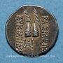 Coins Bactriane. Eucratides I (171-145 av. J-C). Obole