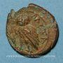Coins Lucanie. Métaponte. Petit bronze. Fin du 3e s. av. J-C
