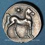 Coins Monnayage italo-punique (Bruttium ?), vers 215-205 av. J-C. Demi-shekel