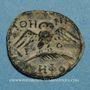 Coins Mysie. Pergame. Bronze, 2e siècle av. J-C