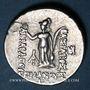 Coins Royaume de Cappadoce. Ariarathes VI Epiphane Philopator (130-115 av. J-C). Drachme, an 10