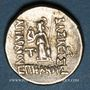 Coins Royaume de Cappadoce. Ariarathes VI Epiphane Philopator (130-115 av. J-C). Drachme non datée, an 10?