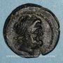 Coins Royaume de Galatie. Déiotaros I Philoromais (63-40 av. J-C). Bronze