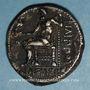 Coins Royaume de Macédoine. Philippe III l'Aridée (323-317 av. J-C). Tétradrachme. Ecbatane (?)
