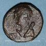 Coins Royaume de Syrie. Décapole. Gadara. Emission autonome, an 1 (= 64-63 av. J-C)