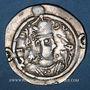Coins Royaume sassanide. Hormazd IV (579-590). Drachme, an 8. ZWZWN = Zozan (?)