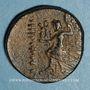 Coins Séleucide et Piérie. Antioche sur l'Oronte. Tétrachalque, 1er siècle ap. J-C