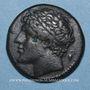 Coins Sicile. Syracuse. Hiéron II (275-216 av. J-C). Hémilitron