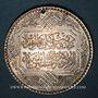 Coins Abdoul Mejid (1255-1277H). Médaille sauvetage