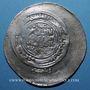 Coins Afghanistan. Samanides. Nuh II b. Mansur (366-387H). Multiple dirham, Anderaba, avec Sebuktekin