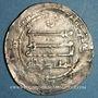 Coins al-Jazira. Abbassides. al-Muqtadir (295-320H). Dirham 303H. Harran