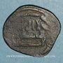 Coins al-Jazira. Abbassides. Ep. al-Rashid (170-193H). Fals (18)1H (al-Raqqa ?)