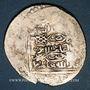 Coins al-Jazira. Ayyoubides de Hisn-Keyfa. Sulayman Ghazi (780-828). Tanka, Hisn.