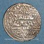 Coins al-Jazira. Ortoquides de Mardin. Artuk Arslan (597-637H).  Dirham 628H, Dunaysir