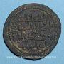 Coins al-Jazira. Ortoquides de Mardin. Yuluk Arslan (580-597H). Dirham, vers 586-589H