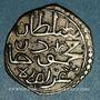 Coins Algérie. Ottomans. Mahmoud II (1223-1255H). 1/8 boudjou 1232H. Alger