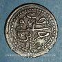 Coins Algérie. Ottomans. Mahmoud II (1223-1255H). 5 aspres 12(4)0H. Alger