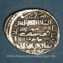 Coins Anatolie. Ilkhanides. Abu Sa'id (716-736H). 2 dirham Khani 33, Baybirt