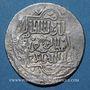 Coins Anatolie. Ilkhanides. Abu Sa'id (716-736H). Deux dirham (620H), Kayseri