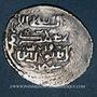 Coins Anatolie. Ilkhanides. Abu Sa'id (716-736H). Deux dirham, Ma'den Golbazar (atelier rare)