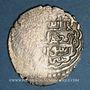 Coins Anatolie. Ilkhanides. Muhammad (736-738H). Dirham (738)H, Samsun