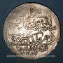 Coins Anatolie. Ottomans. Abd al-Hamid I (1187-1203H). Double zolota 1187H / an 12, Constantinople