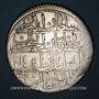 Coins Anatolie. Ottomans. Abd al-Hamid I (1187-1203H). Qurush 1187H / an 14, Constantinople