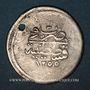 Coins Anatolie. Ottomans. Abdoul Mejid (1255-1277H). 1-1/2 qurush 1255H / an 3, Qustantiniya