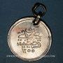 Coins Anatolie. Ottomans. Abdoul Mejid (1255-1277H). 1-1/2 qurush 1255H / an 5, Qustantiniya