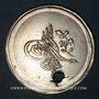 Coins Anatolie. Ottomans. Abdoul Mejid (1255-1277H). 3 qurush 1255H / an 1, Qustantiniya